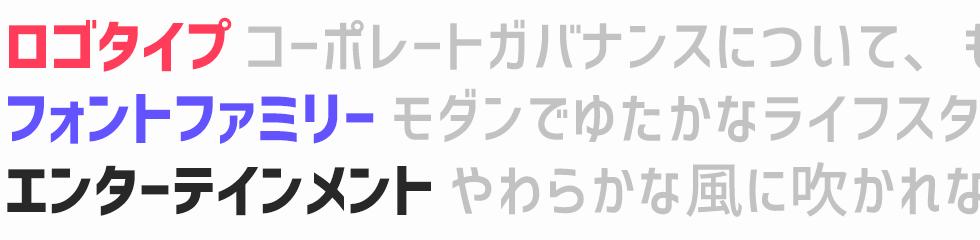 「コーポレート・ロゴ」フォント